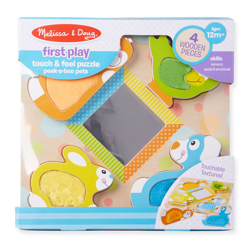 First Play Wooden Touch and Feel Peek-a-Boo Puzzle